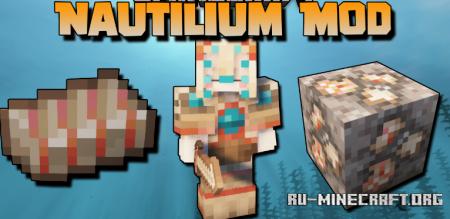 Скачать Nautilium для Minecraft 1.16.5
