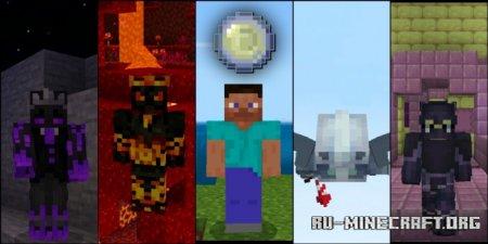 Скачать OriginsPE для Minecraft PE 1.17
