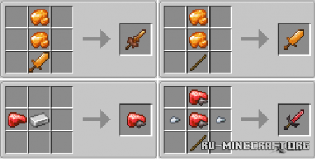 Скачать Unreal Ores для Minecraft 1.16.5
