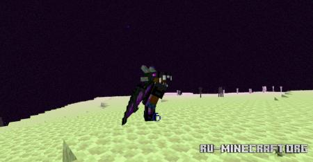 Скачать Dragon Loot для Minecraft 1.17.1