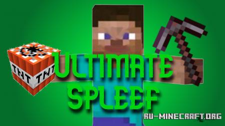 Скачать Ultimate Spleef для Minecraft