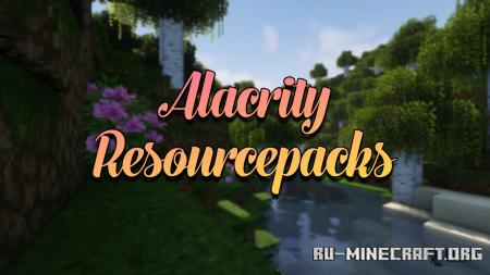 Скачать Alacrity для Minecraft 1.17