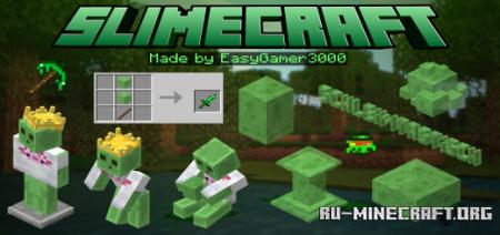 Скачать Slimecraft Add-On для Minecraft PE 1.17