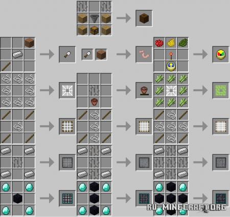 Скачать Water Strainer для Minecraft 1.17.1