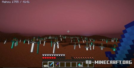 Скачать Mahou Tsukai для Minecraft 1.17.1