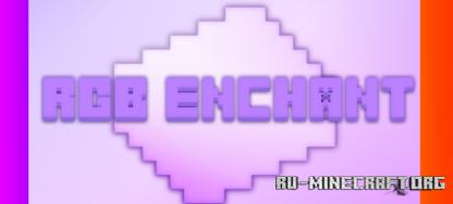 Скачать Rainbow Enchant для Minecraft 1.16