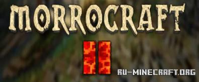 Скачать MorroCraft II для Minecraft 1.17