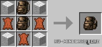 Скачать Useful Backpacks для Minecraft 1.16.5