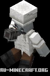 Скачать Vindicator Master Chef для Minecraft PE 1.17