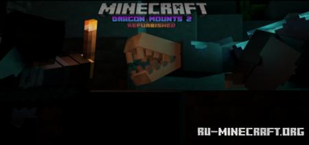 Скачать Dragon Mounts 2 Refurbished Caves and Tweaks для Minecraft PE 1.16