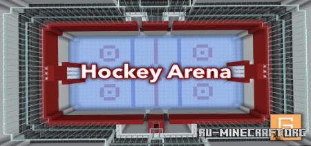 Скачать Amateur Hockey Arena для Minecraft PE