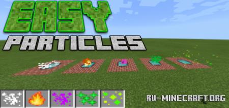 Скачать Placeable Particles для Minecraft PE 1.17