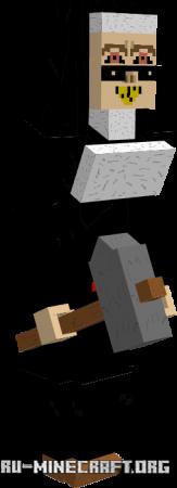 Скачать Evil Nun Maze для Minecraft PE 1.17