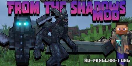 Скачать From The Shadows для Minecraft 1.17.1