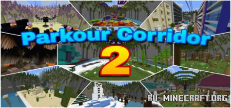 Скачать Parkour Corridor 2 для Minecraft PE