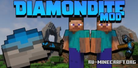 Скачать Diamondite для Minecraft 1.16.5
