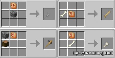 Скачать Peculiar and Useful Treasures для Minecraft 1.16.5