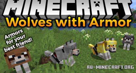 Скачать Wolves With Armor для Minecraft 1.17.1