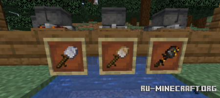 Скачать Cozy Comforts для Minecraft 1.16.5
