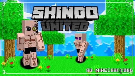 Скачать Shindo United V1.5 для Minecraft PE 1.17