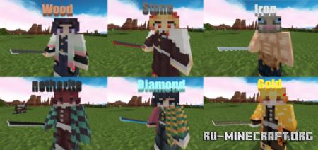 Скачать Demon Slayer Swords для Minecraft PE 1.17