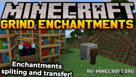 Скачать Grind Enchantments для Minecraft 1.17.1