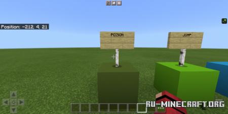 Скачать Parkour Effect для Minecraft PE