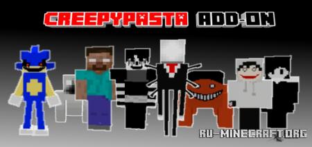 Скачать Creepypasta Addon v1 для Minecraft PE 1.17