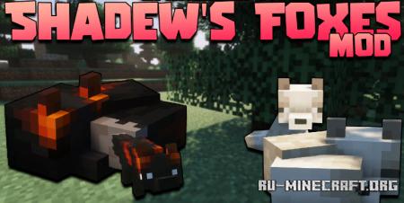Скачать Shadew's Foxes для Minecraft 1.17.1