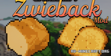 Скачать Zwieback для Minecraft 1.17.1