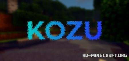 Скачать Kozu Shader для Minecraft PE 1.17