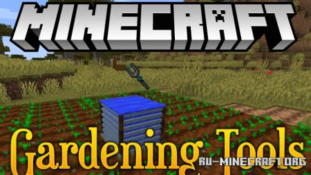 Скачать Gardening Tools для Minecraft 1.17.1