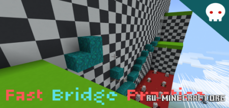 Скачать Fast Bridge Practice для Minecraft PE