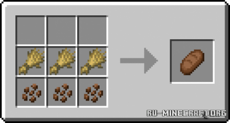 Скачать Useless to Useful для Minecraft PE 1.17