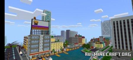 Скачать LanceVille 3.0 (New City) для Minecraft PE