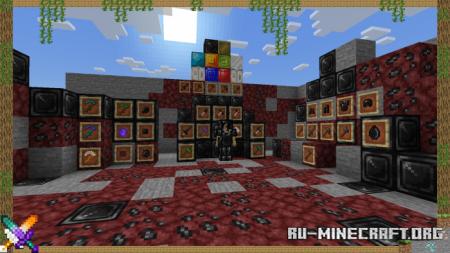 Скачать More Tools для Minecraft PE 1.17