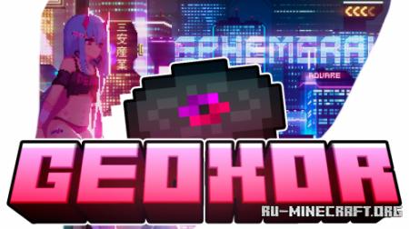 Скачать Geoxor Disk Music для Minecraft 1.17