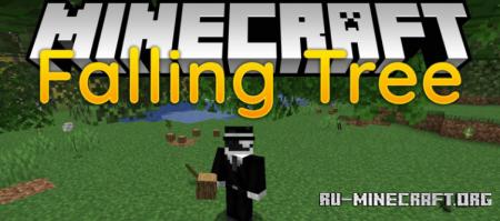 Скачать Falling Tree для Minecraft 1.17.1