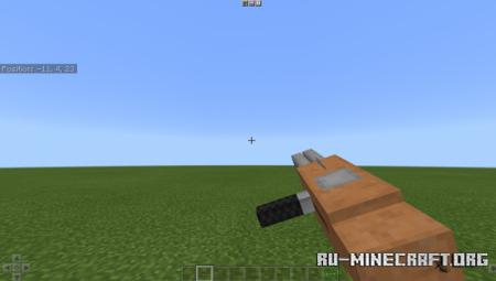 Скачать Husana909's Weapons для Minecraft PE 1.17