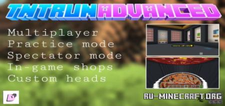 Скачать TNT Run Advanced для Minecraft PE