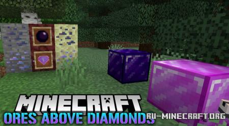 Скачать Ores Above Diamonds для Minecraft 1.17.1