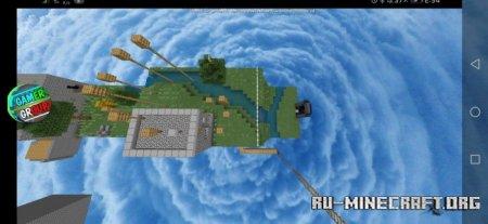 Скачать The Corrupted Dimension для Minecraft PE