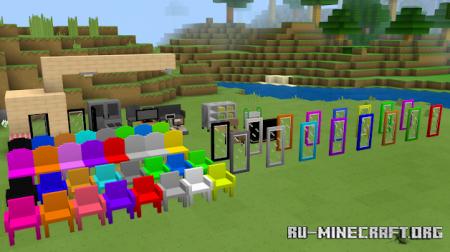 Скачать Props And Furnitures для Minecraft PE 1.17