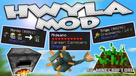 Скачать Hwyla для Minecraft 1.16.5