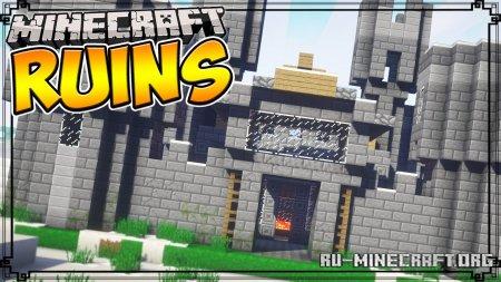 Скачать Ruins Mod для Minecraft 1.15.2