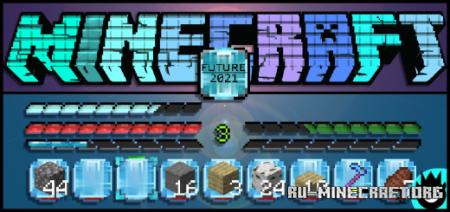 Скачать Future 2021 для Minecraft PE 1.17