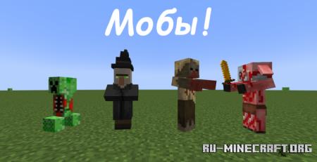 Скачать Obapol для Minecraft 1.17