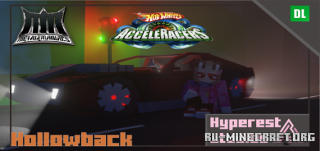 Скачать Hot Wheels Acceleracers для Minecraft PE 1.16
