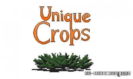 Скачать Unique Crops для Minecraft 1.16.5