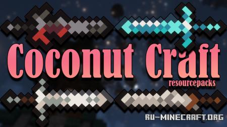 Скачать CoconutCraft для Minecraft 1.17